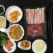 DIY samgyupsal + korean side dish recipes